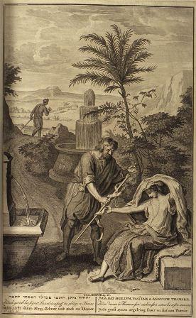 GenXXXVIII14-18 Judah PIEN