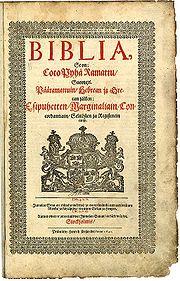 Biblia 1642