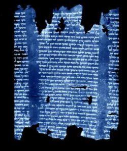 Codex Sinaiticus_papyrus