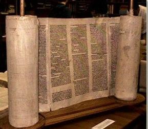 Toora Aleppo Codex 2