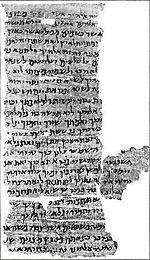Kymmenen käskyä -2nd_century_Hebrew