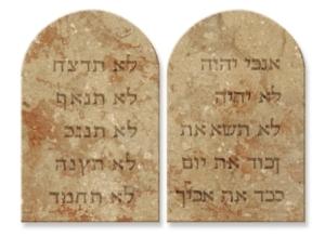 kymmenen käskyä heprea2