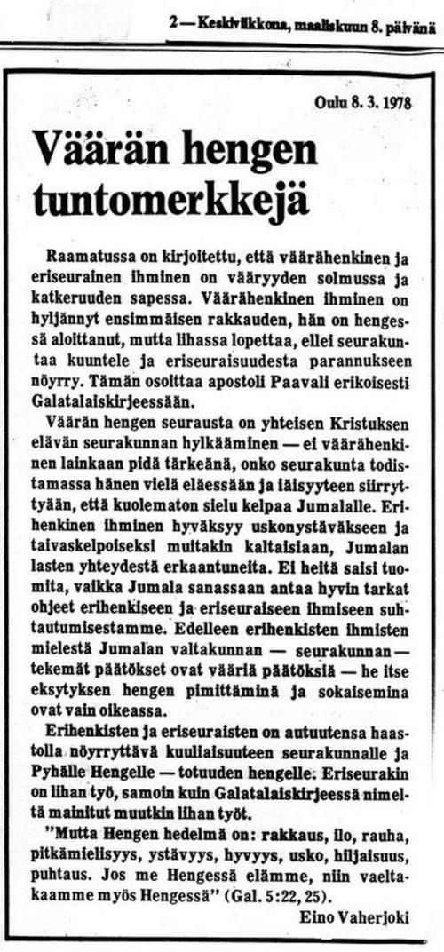 Vaherjoki 1978 S